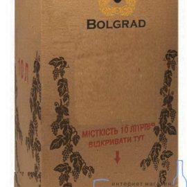 Вино Шардоне Болград біле сухе
