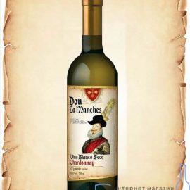 Вино Шардоне сухе біле Дон Ламанчес, Don La Manches 0,75 Л.