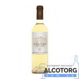 Вино Шато Хилл біле сухе Котнар