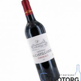 Вино Шато Ля Кастійон червоне сухе, Chateau La Castillonne GVG 0,75 л.