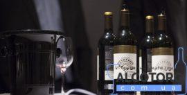 75 л. Вино Шато Пьюредон Лаграветт красное сухое