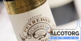 Chateau Peyredon Lagravette 0