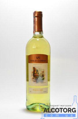 Вино Соло Корсо біле сухе, Solo Corso 0,75 л.