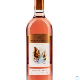 Вино Соло Корсо рожеве напівсолодке