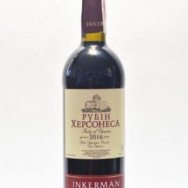 Вино Рубін Херсонесу червоне сухе Інкерман 0,75 л.