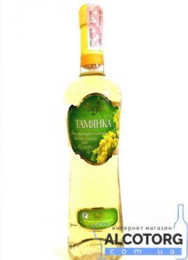 Вино Тамянка біле напівсолодке Чизай 0,7 л.