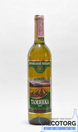 Вино Тамянка біле напівсолодке Марінталь 0,7 л.