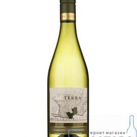 Вино Тер дю Пеї д'Ок Шардоне Октера біле сухе, Octerra IGP Pays d'Oc Chardonnay 0,75 л.