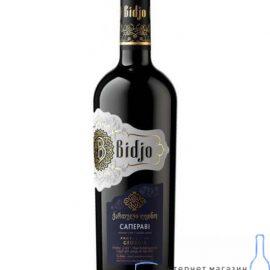 Вино Сапераві червоне напівсолодке Bidjo 0,75 Л.