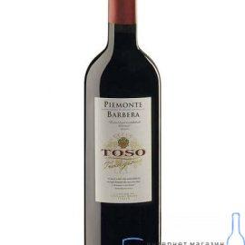 Вино Тосо П'ємонт Барбера DOC сухе червоне, Toso Piemonte Barbera DOC 0,75 л.
