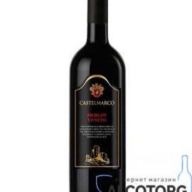Вино Варінталь Мерло Россо червоне сухе, Varietale Merlot Rosso 0,75 л.