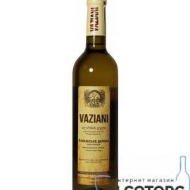 Вино Алазанська Долина Вазіані біле напівсолодке, Vaziani 0,75 л.