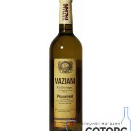 Вино Ркацителі Вазіані 2014 біле сухе, Vaziani Rkatsiteli 0,75 л.