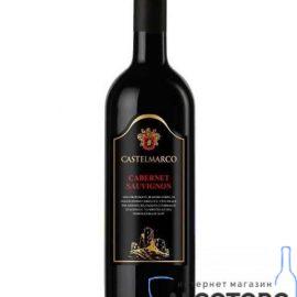 Вино Варінталь Каберне Совіньон Россо червоне сухе, Vrietale Cabernet Sauvignon Rosso 0,75 л.
