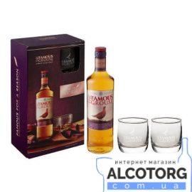 Віскі Феймос Граус + 2 стакана