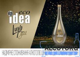 Водка Эко Идея Люкс Голд, Eco Idea Lux Gold 0,5 л.
