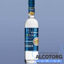 Горілка Хеллоу Екстра Шабо, Hello Luxe Vodka Shabo 0,5 Л.