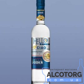 Горілка Хеллоу Преміум Шабо, Hello Premium Vodka Shabo 0,5 Л.