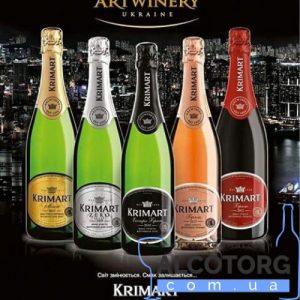 шампанське Крімарт