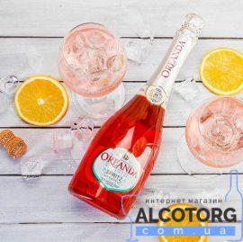 Напій Винний Ореанда Шпрітц рожеве напівсолодке, Oreanda Spritz 0,75 л.