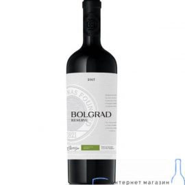 Вино Шардоне Болград Резерв біле сухе, Chardonnay Bolgrad Reserve 0,75 л.