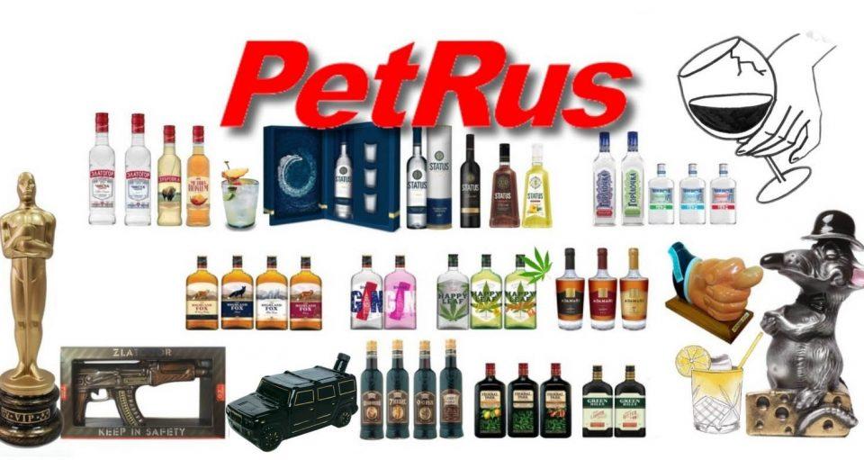 Купить алкоголь по самой низкой цене на нашем сайте alcotorg.com.ua