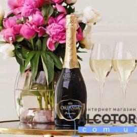 Шампанське Українське брют Салюте Просекко Ореанда 0,75 л.
