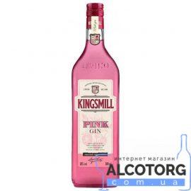 Джин Кінгсмілл Пінк, Kingsmill Pink 0,5 л.