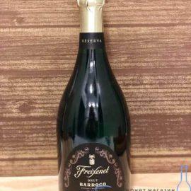 Вино ігристе Фрешенет Кава Барокко біле брют, Freixenet Cava Barroco 0,75 л.