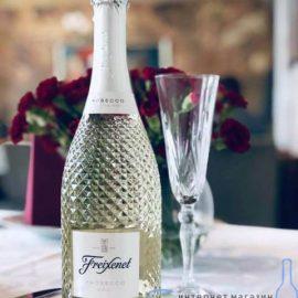 Вино ігристе Фрешенет Просекко DOC біле екстрасухе, Freixenet Prosecco DOC 0,75 л.