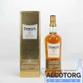 Віскі Дьюар`с 15 років витримки в коробці, Dewar's 15 Years Old 0,7 л.