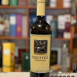 Вино Екітес Совіньйон Блан біле сухе, Equitez Sauvignon Blanc 0,75 л.