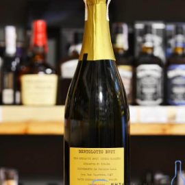 Вино ігристе Тосо Бертолотто Спуманте Брют біле, Toso Bertolotto Spumante Brut metodo classico 0,75 л.