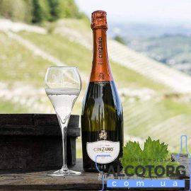 Вино ігристе Чінзано Просекко біле сухе, Cinzano Prosecco 0,75 л.