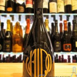 Вино ігристе Вальдо Оріджіне Спуманте Брют біле, Valdo Origine Spumante Brut 0,75 л.