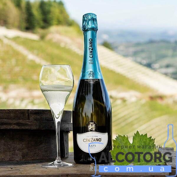 Вино ігристе Чінзано Асті біле солодке, Cinzano Asti 0,75 л.