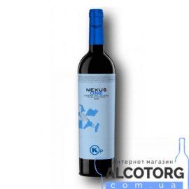 Вино Нексус Уан Кошерне червоне сухе, Nexus One Kosher 0,75 л.